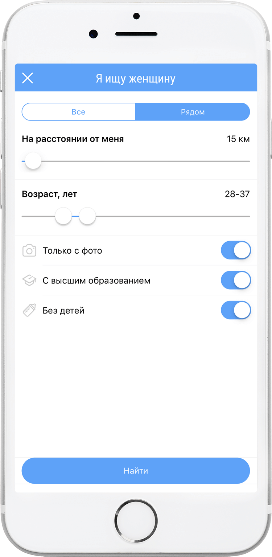 сайты казахстана мобильные знакомств